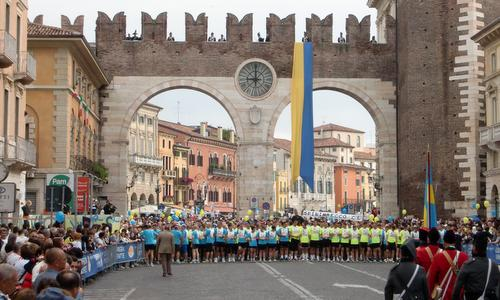 Straverona, Verona, Italy -  before the start (Copyright © 2016 Hendrik Böttger / runinternational.eu)